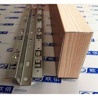 木纹铝方管吊顶批发厂家