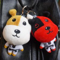 优魄正品跆拳道活动礼品可爱毛绒小狗钥匙扣书包挂件创意新年礼物