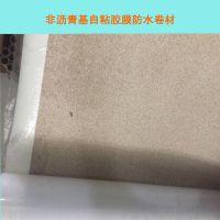厂家批发零售非沥青基自粘防水胶膜施工方便