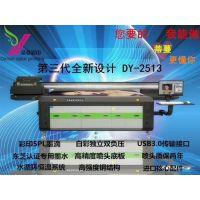 深圳蒂蔓彩印东芝uv平板打印机竹木纤维板打印机 UV浮雕效果印刷机