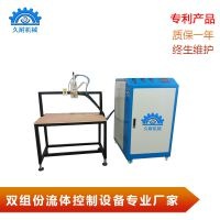 浙江地区供应 久耐机械JN-R002 热熔胶可定量出胶高精度计量泵热熔胶机