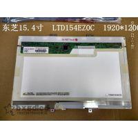 15.4寸笔记本屏LTD154EZ0C高清1920*1200液晶显示屏