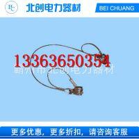 70型承力索吊弦线夹 模锻式吊弦线夹 接触网用 汇能