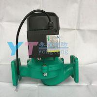 威乐PH-150EH(原PH-123EH)热水管道循环泵