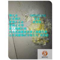 http://himg.china.cn/1/4_475_241030_604_800.jpg