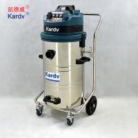 凯德威真空工业吸尘机GS-3078B五金厂清理金属屑工业用吸尘器