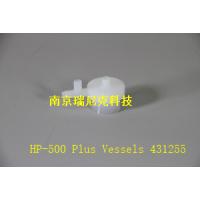 HP-500 Plus Vessels 432155 培安进口微波内衬