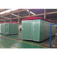 运城变压器供应商定做500KVA箱式变电站