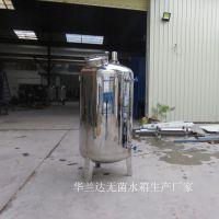 现货批发无菌水箱 抑制细菌流入 大容量水箱 不锈钢储罐华兰达