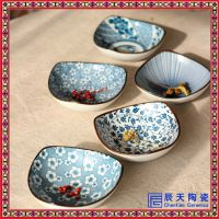 景德镇陶瓷日式梅花形味碟蘸酱碟迷你家用调料酱醋碟