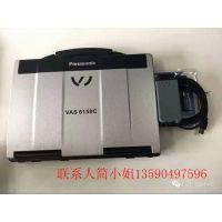 VAS6150C汽车故障诊断仪odis系统支持在线编程 汽车故障检测仪厂家直销