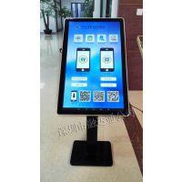 手机银行体验机RDT-390融达通专业生产厂家性能稳定售后无忧