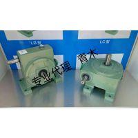 一级代理 AOKI 青木 蜗轮蜗杆减速机器 LC0-20