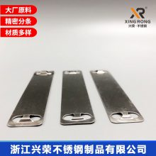 兴荣不锈钢标志带 304/316电缆标牌 不锈钢号码管带 标牌