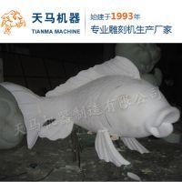 雕刻机,石材雕刻机/加高泡沫模具雕刻机-厂家直销包邮包培训