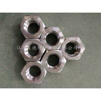 哈氏合金Hastelloy C-59(N06059/NS3311/2.4605)螺母
