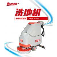 重庆洗地机全自动洗地机C510BT Basic