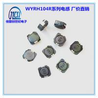 贴片电感 CDRH104R-4R7M 功率屏蔽绕线滤波电感 固定电感器10*10*4-4.7uh