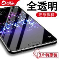 华为nova2s钢化膜 huawei nova2s全屏覆盖防摔蓝光2s手机玻璃贴膜