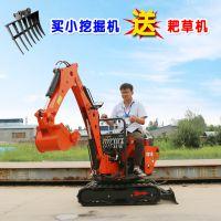 四川3万元以下小挖机 迷你挖掘机SD10S