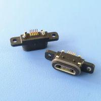 B型 MICRO 5P防水母座 带支架 双耳螺丝孔 尾部封胶 防水等级IP67