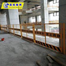 基坑围挡哪里有 临边防护栏杆 珠海电梯安全门 炎泽钢材