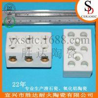 高频接线端子电热磁陶瓷块 二孔五孔 高频瓷接头 陶瓷接线端子