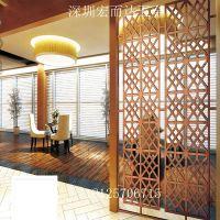 深圳中式不锈钢屏风隔断 钛金不锈钢屏风 定制镂空雕花 仿古花格