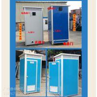 广州【顺裕环保 移动公厕 流动厕所 打包厕所】厂家