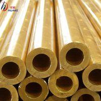 纯黄铜H80强度高可塑性耐腐蚀可皱纹管造纸网及房屋建筑用品H80黄铜板