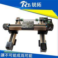 杭州直线模组_锐拓机械品质保证_直线模组供应商