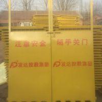 PVC北京工地用电梯防护门 护栏网门 安全门 飞创厂家供应 档次多