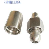 不锈钢管接头@和县不锈钢管接头@不锈钢管接头配件