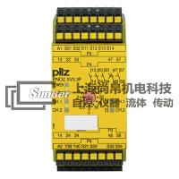 供应德国PILZ安全继电器PNOZ XV3.3P C 3024VDC 订货号787511