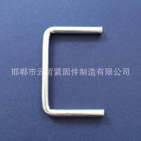 云哲 厂家生产 方U型螺栓 镀锌螺栓 国标螺栓 规格齐全 可订做异形栓