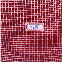 植物防护塑料窗纱/尼龙窗纱,可用于大棚防虫网