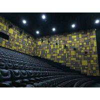 专业工厂设计定制 体育馆吸音板 青岛纳美声学材料