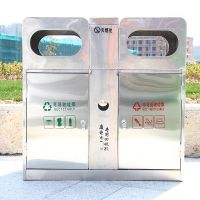 果皮箱不锈钢垃圾桶环卫垃圾桶室外小区分类垃圾箱 厂家批发