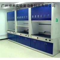 广州通风柜,全钢通风柜,实验室排毒柜