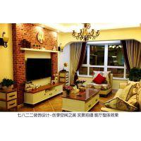 绵阳家庭设计装修方案