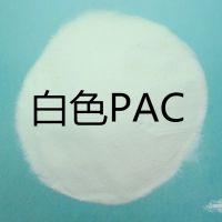 秋涛牌 (食品级) 聚合氯化铝 30%含量
