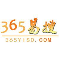 365易搜网 免费信息发布平台