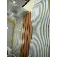 木纹铝方通吊顶 热转印木纹铝方通格栅 酒店餐厅波浪造形铝方通天花