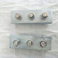专业生产恒月8*142*5单槽夹板/双槽夹板