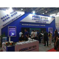 智慧教育2018北京国际教育装备展览会