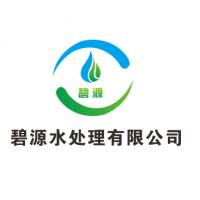 郑州碧源水处理设备有限公司
