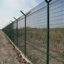围栏网哪里有卖 铁丝围栏网施工 庭院隔离网
