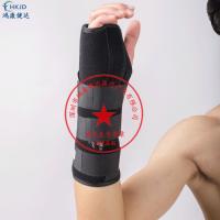 全国供应医用固定带 腕关节支具 手腕骨折护具 前臂固定带 可代工