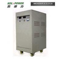 西安240V200A大功率线性直流稳压电源价格 成都军工级线性电源厂家-凯德力KWS200300