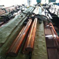 供应配电柜用T3紫铜排 进口紫铜排